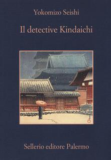 Il detective Kindaichi - Yokomizo Seishi - copertina