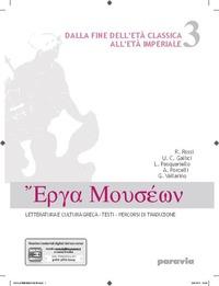 ERGA MUSEON 3
