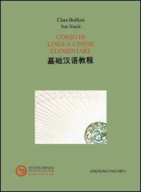Corso di lingua cinese elementare. Con CD-ROM