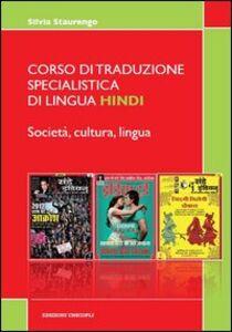 Corso di traduzione specialistica di lingua hindi. Società, cultura, lingua