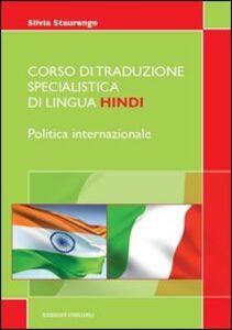 Corso di traduzione specialistica di lingua hindi. Politica internazionale