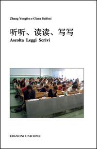 Ascolta, leggi, scrivi - Zhang Yongfen Bulfoni Clara - wuz.it
