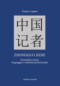 Libro Zhongguo jizhe. Giornalisti cinesi: linguaggio e identità professionale Emma Lupano