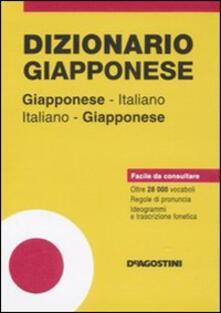 Dizionario giapponese. Giapponese-italiano, italiano-giapponese - copertina