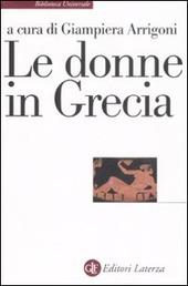 Le donne in Grecia