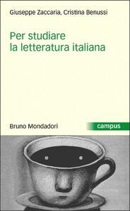 Per studiare letteratura italiana