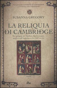 La reliquia di Cambridge