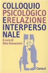 Colloquio psicologico e relazione interpersonale