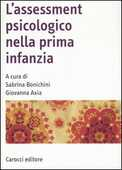 Libro L' assessment psicologico nella prima infanzia