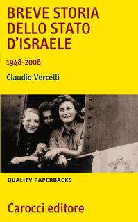 Breve storia dello Stato di Israele (1948-2008)