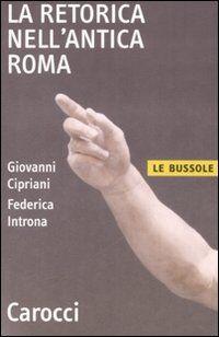 La retorica nell'antica Roma