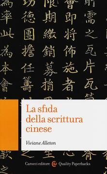La sfida della scrittura cinese.pdf