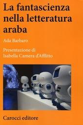 La fantascienza nella letteratura araba