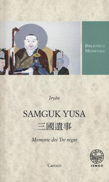 Samguk Yusa.pdf