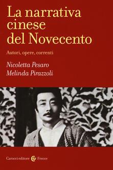 Winniearcher.com La narrativa cinese del Novecento. Autori, opere, correnti Image