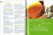 Libro Infusi e tisane. I preparati a base di erbe e frutta che aiutano a stare bene Walter Pedrotti 2