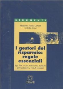 Guida ai fondi pensione 2005 - Giuliano Cazzola - copertina