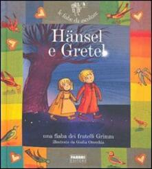 Hansel e Gretel - Giulia Orecchia - copertina