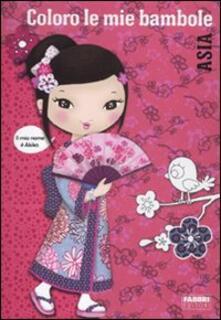 Aboutschuster.de Coloro le mie bambole. Asia Image