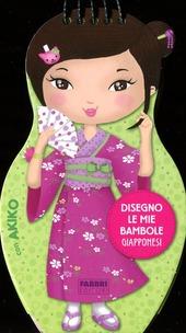 Disegno le mie bambole giapponesi con Akiko. Con adesivi