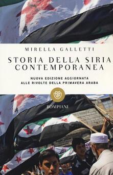 Parcoarenas.it Storia della Siria contemporanea Image
