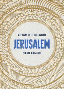 Foto Cover di Jerusalem, Libro di Yotam Ottolenghi,Sami Tamimi, edito da Bompiani