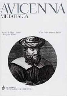 Metafisica. Testo arabo e latino a fronte.pdf