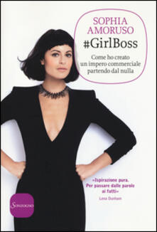 Winniearcher.com #GirlBoss. Come ho creato un impero commerciale partendo dal nulla Image