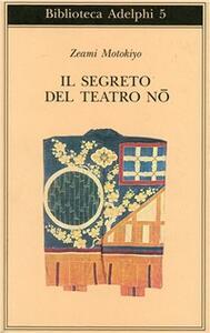 Il segreto del Teatro Nô