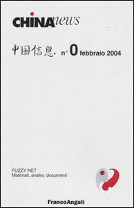 Libro China news (2004) Vol. 0