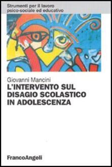 Osteriacasadimare.it L' intervento sul disagio scolastico in adolescenza Image