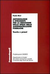 Metodologie e strumenti per la riduzione della spesa nelle amministrazioni pubbliche. Teoria e prassi