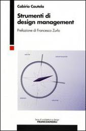 Strumenti di design management