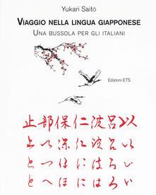 Fondazionesergioperlamusica.it Viaggio nella lingua giapponese. Una bussola per gli italiani Image