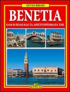 Venezia. Ediz. greca