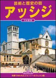 Assisi. Ediz. giapponese