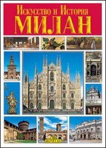 Milano. Ediz. russa