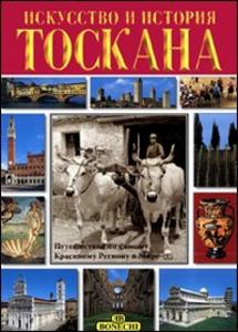Libro Toscana. Ediz. russa