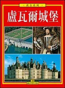 Castelli della Loira. Ediz. cinese