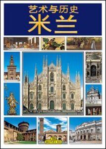 Foto Cover di Milano. Ediz. cinese semplificata, Libro di Rina Bucci,Patrizia Fabbri, edito da Bonechi