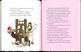 Libro Che genio! Storie di personaggi straordinari Guido Sgardoli 1