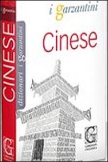 Antondemarirreguera.es Dizionario cinese Image
