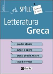 Premioquesti.it Letteratura greca Image