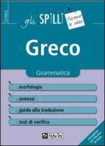 Libro Greco Bijoy M. Trentin