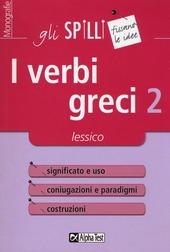 I verbi greci. Vol. 2: Lessico.