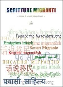 Scritture migranti (2007). Vol. 1 - copertina