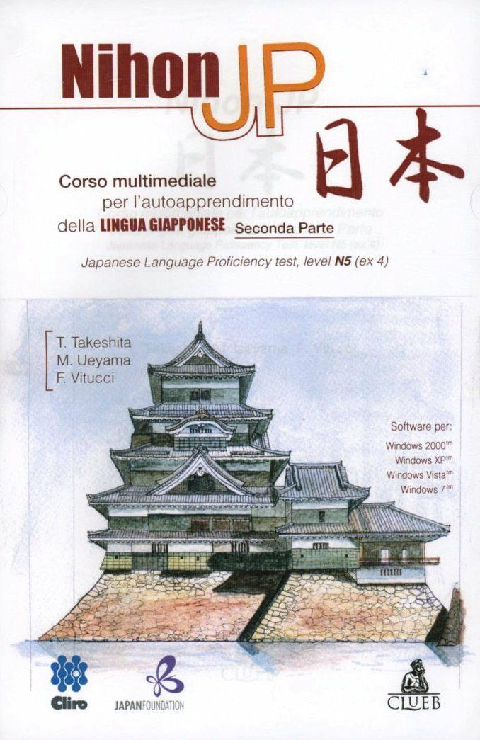 Nihon Jp. Corso multimediale per l'autoapprendimento della lingua giapponese. Con CD-ROM. Vol. 2