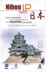 Libro Nihon Jp. Corso multimediale per l'autoapprendimento della lingua giapponese. Con CD-ROM. Vol. 2 Toshiaki Takeshita , Masao Ueyama , Francesco Vitucci