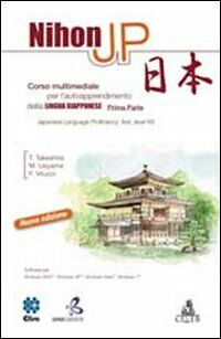 Nihon JP. Corso multimediale per l'autoapprendimento della lingua giapponese. CD-ROM