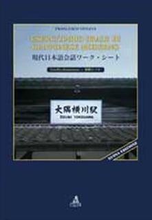 Eserciziario orale di giapponese moderno. Livello elementare - Francesco Vitucci - copertina